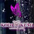 kodakumi1